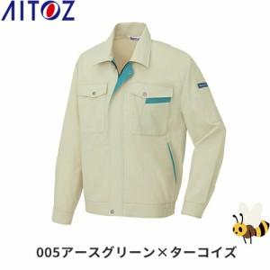 作業服 ブルゾン AITOZ アイトス 長袖サマーブルゾン AZ-960 作業着 春夏