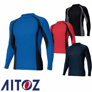 インナー 長袖 AITOZ アイトス コンプレスフィット長袖シャツ AZ-551034 夏用 涼しい クール