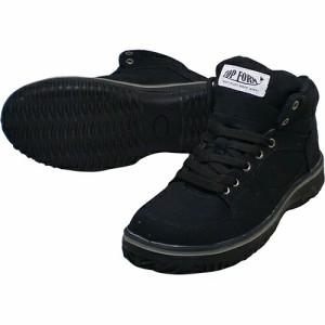安全靴 ハイカット 喜多 ハイカットセーフティスニーカー MG5590 紐靴 先芯あり