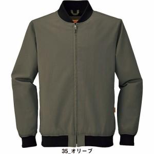 作業服 ブルゾン ビッグボーン メンズ・レディース兼用スタジアムジャケット SW135 作業着 通年 秋冬