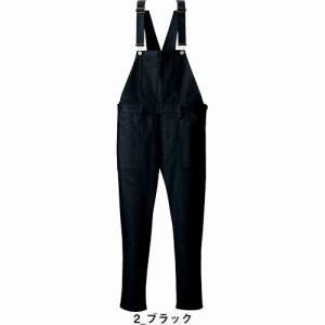作業服 サロペット ビッグボーン メンズオーバーオール SW151 作業着 通年 秋冬
