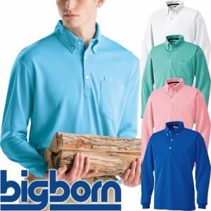 作業服 ポロシャツ 長袖 ビッグボーン 長袖ポロシャツ 235 作業着 春夏