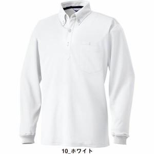 作業着 作業服 ビッグボーン 長袖ポロシャツ 235
