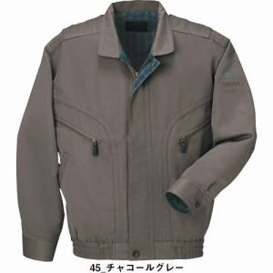 作業着 作業服 ビッグボーン ジャケット 4426