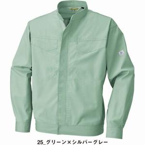 作業服 ブルゾン ビッグボーン ポケットレスジャケット 6699 作業着 春夏