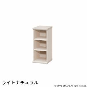 本棚 書棚 マガジン ラック シェルフ 収納 おしゃれ オシャレ  巾30cm 高さ60cm カラーラック 5色