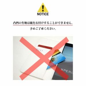 全機種対応 iPhone8 手帳型ケース スマホカバー iPhone7 iPhone6 SOV34 SC-02H SOV33 SO-04H SOL26 Xperia Galaxy aquos hoshi-006