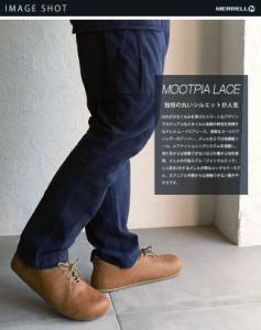 【10%OFF】【即納】【返品・サイズ交換可】メレル ムートピアレース メンズ MERRELL MOOTOPIA LACE MNS
