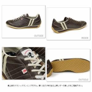 【即納】PATRICK PAMIR パトリック スニーカー 靴 パミール CHOCO(27073)