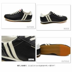 【即納】PATRICK NEVADA II パトリック スニーカー 靴 ネバダ 2 ブラック(17511)