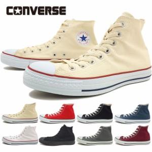 【20%OFF】【即納】CONVERSE コンバース スニーカー CANVAS ALL STAR HI キャンバス オールスター ハイ (3206)
