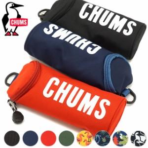【即納】CHUMS チャムス バッグ Eco Cylinder Pouch エコ シリンダー ポーチ ペンケース (CH60-2479 SS18)