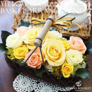 バラいっぱいの花かご【送料無料】☆アイアンバスケット☆プリザーブドフラワー【新築祝い プレゼント  花 母の日 バラ 白 黄色】 m_pr