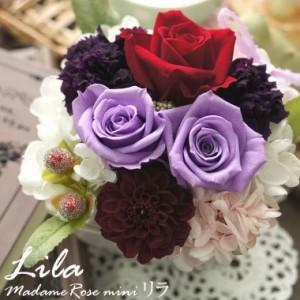プリザーブドフラワー プレゼント 女性 誕生日 結婚祝い 薔薇 枯れない花 電報 記念日 退職祝い マダムローズミニ【正統派アレンジ】