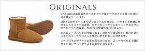 特別価格 エミュー emu スティンガー ミニ STINGER MINI ムートンブーツ stingermini W10003/撥水加工