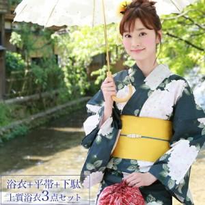 浴衣 レトロ レディース セット 綿浴衣3点セット「深緑地に白の紫陽花」 浴衣 紺 白 紫陽花
