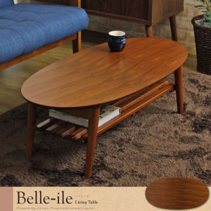 Bell-ile ベリール リビングテーブル (センターテーブル ソファ リビング ヨーロッパ 北欧 折り畳み シック アメリカン)