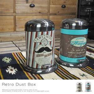 Retro レトロ ゴミ箱 (くず入れ,DustBox,カラフル,ポップ,ヒゲ柄,ダイニング,おしゃれ,安い)