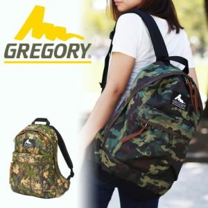 送料無料/グレゴリー/GREGORY/リュックサック/CLASSIC/EASY DAY/イージーデイ/メンズ/レディース/B4/人気/旅行/ギフト