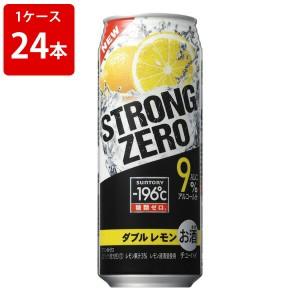 サントリー −196℃ ストロングゼロ ダブルレモン 500ml(1ケース/24本入り)