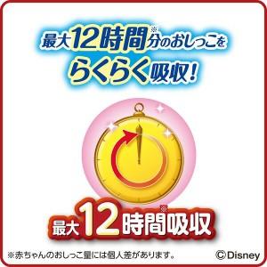 マミーポコ パンツ L(9〜14kg) 176枚(44枚×4)【ケース品】【紙おむつ】[送料無料][西松屋]