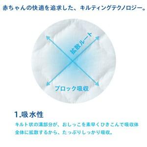 ホワイト パンツBIG38枚(12〜17キロ)12時間タイプWhito ネピア(1ケース BIG38×3パック)【紙おむつ】[送料無料][西松屋]