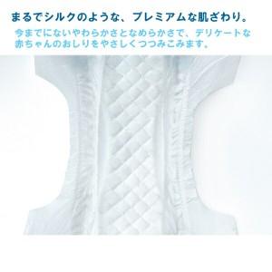 ホワイト テープM48枚(6〜11キロ)12時間タイプWhito ネピア(1ケース M48×4パック)【紙おむつ】[送料無料][西松屋]