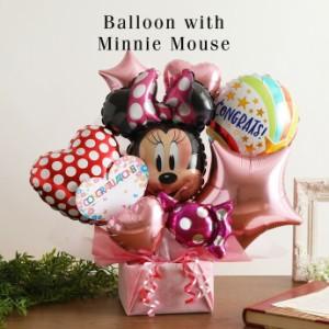 ディズニー|Disney.バルーン ギフト アレンジ ベビー【ミニー ミッキー】名入れ 出産祝い 赤ちゃん【結婚式 誕生日 開店祝い 結婚祝い】