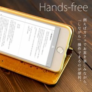押し型が特徴的な高級感漂う手帳型ケース iPhone8 iPhone7 iPhone7Plus iPhone8Plus アイフォン8 アイフォン7 メール便送料無料 (A)