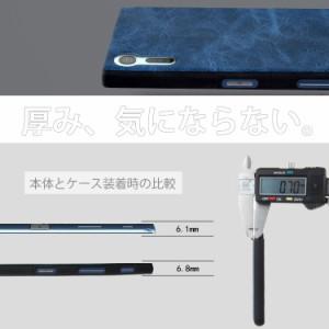 【A】背面レザーの質感がお洒落なソフトケース Xperia XZ SO-01J SOV34 XZs SO-03J SOV35 エクスペリア