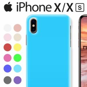 傷・汚れから背面を保護 9色のカラフルなハードケース iPhoneX メール便送料無料 (A)