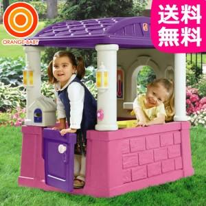Step2 プチプレイハウス ピンク【ラッピング不可商品】【代金引換不可商品】
