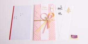 お祝儀袋 ご祝儀袋 洋風エンボス金封スリム 結婚式用  【メール便送料無料】