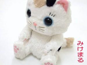 ぬいぐるみ まるのおさんぽ MSサイズ 猫 ねこ ネコ 内藤デザイン やまねこ ネコグッズ 猫雑貨 インテリア ギフト【父の日】
