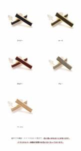 メール便送料0円 スエード調 シンプルデザイン ピアス イヤリング メール便対象商品 レディース バーピアス バーイヤリング スクエア