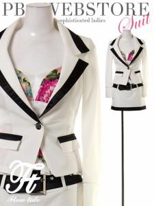 【送料無料】FlowTide ( フロータイド )  キャバドレス ( スーツ ) 【ホワイト[白]】[15-61915PK]