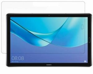 【送料無料】HUAWEI MediaPad M5 Pro 10.8インチ 強化ガラス 液晶保護フィルム ガラスフィルム 耐指紋 撥油性 表面硬度 9H