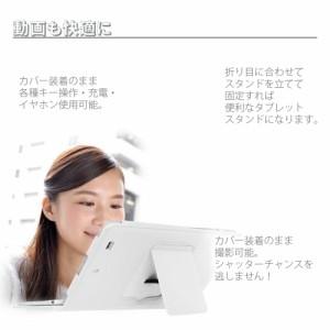 【送料無料】 LG au Qua tab PX LGT31 8インチタブレット専用レザーケース付き Bluetooth キーボード☆日本語入力対応☆全11色