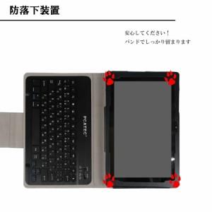 【送料無料】Qua tab PZ 専用 レザーケース付き Bluetooth キーボード☆日本語入力対応☆LGT32SWA/LGT32SLA キーボードケース