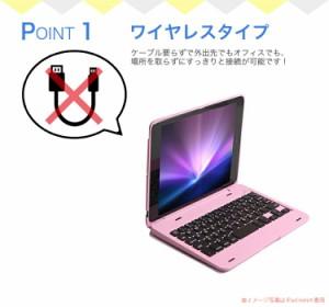 【送料無料】新商品iPad Pro9.7/air2専用 iPad mini1/2/3専用/mini4専用選択可能☆ Bluetooth キーボードケースPCカバー☆全5色選択可能