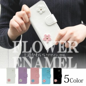【 スマホケース SH-02G 】ドコモ ディズニー モバイル Disney Mobile SH-02G 手帳型スマホケース @ 花エナメル fj6289 横開き (ドコモ D