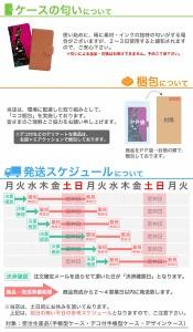 【 スマホケース 601KC 】ソフトバンク ディグノ G DIGNO G 601KC 手帳型スマホケース @ 型抜き fj6401 横開き (ソフトバンク DIGNO G 60