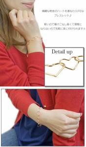 CUTEなハート連のブレスレット カラーがシルバー、ゴールド、ピンクゴールドの3種類