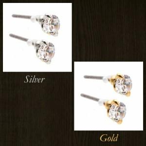 キュービックジルコニア シンプル1石チタンピアス 直径4ミリ シルバー/ゴールド ニッケルフリー
