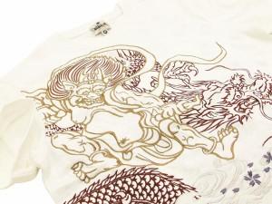 絡繰魂 Tシャツ 風神雷神と鯉龍 総刺繍 和柄 メンズ 半袖tee 232591 オフ白 新品