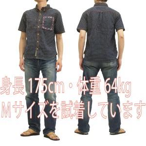 錦 ボタンダウンシャツ 55106 十字刺子ステッチ 和柄 メンズ 半袖シャツ ネイビー 新品