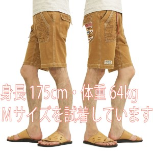 錦 スウェットリブショーツ 和柄 桜柄 メンズ ショートパンツ 55101 ベージュ 新品