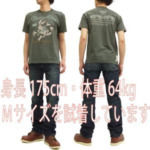 トイズマッコイ Tシャツ TMC1507 BUGS BUNNY バッグスバニー TOYS McCOY メンズ 半袖tee #021チャコール 新品