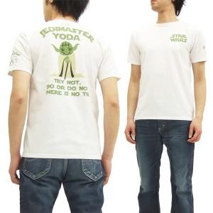 ステュディオ・ダルチザン Tシャツ SW-004 スターウォーズ ヨーダ メンズ 半袖tee オフ白 新品
