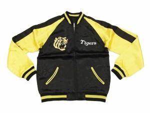 龍桜 スカジャン HTSJ-001 阪神タイガース 虎 メンズ スーベニアジャケット 新品